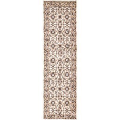 Avery Bone Area Rug Rug Size: 53 x 73