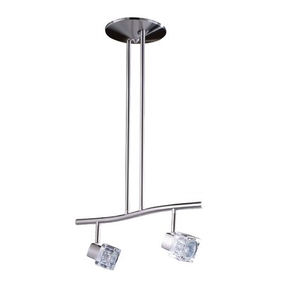 Nova 2-Light Kitchen Island Pendant Finish: Satin Nickel