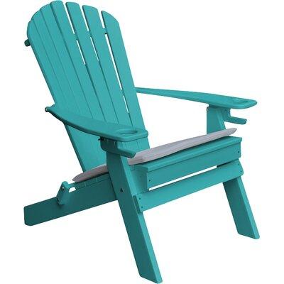 Aryana Plastic Folding Adirondack Chair BCMH2252 42476233