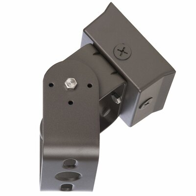 Oni LED Trunnion with Junction Box Size: 6.4 H x 4.5 W x 4.5 D