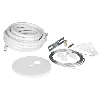 Feed-In Canopy Kit for 0.5-Circuit Track and Cord Finish: White