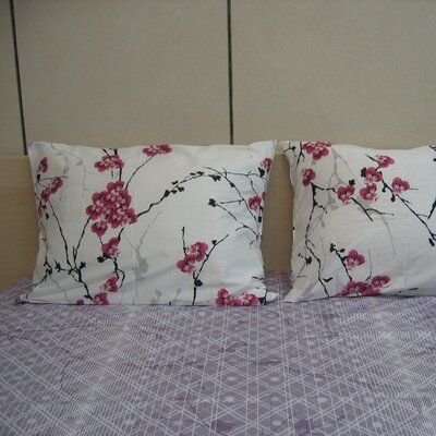 Floral 200 Thread Count Cotton Fitted Sheet Set Size: King