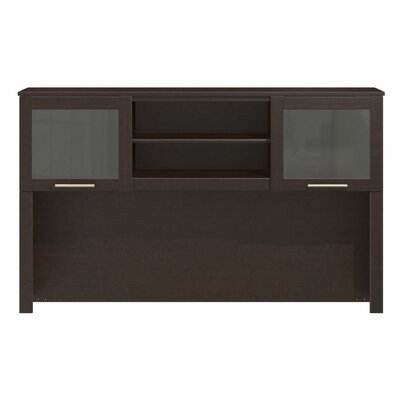 Chase 35.69 H x 59.1 W Desk Hutch