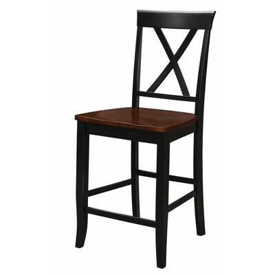 Otto Solid Wood Dining Chair (Set of 2)