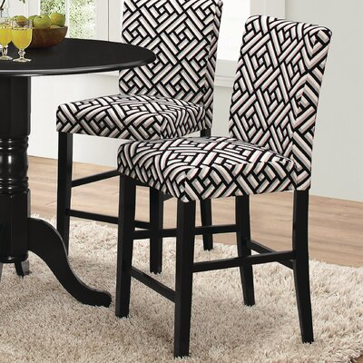 Alsip Dining Chair