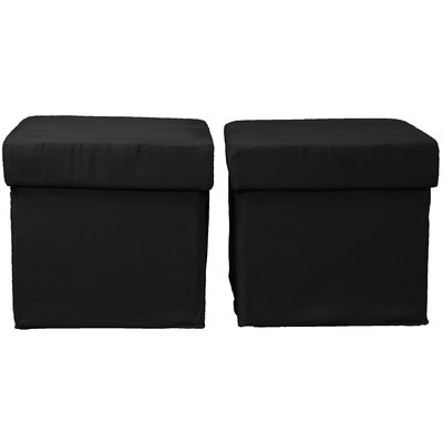 Grace Storage Ottoman Upholstery: Suede Ebony Black