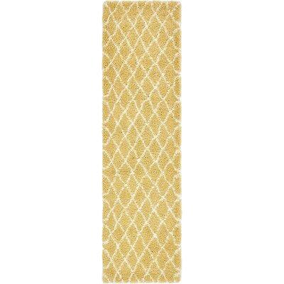 Cynthiana Yellow Area Rug Rug Size: 2 7 x 10