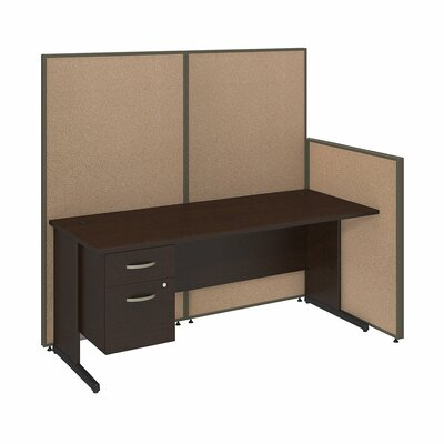 ProPanel 2 Piece Desk Office Suite Finish: Harvest Tan
