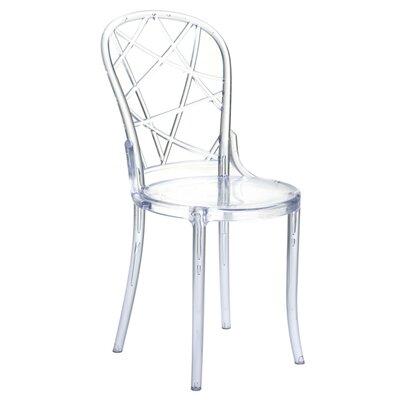 Spiral Side Chair