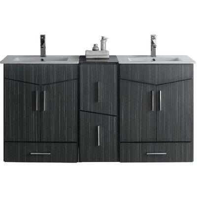 Zen 60 Modern Wall Mount Vanity Base Set