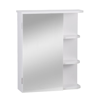 17.5 x 22 Surface Mount Medicine Cabinet