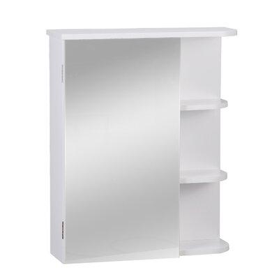 17.5 x 22 Surface Mount Medicine Cabinet