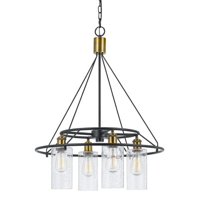 Tisdall 4-Light Shaded Chandelier