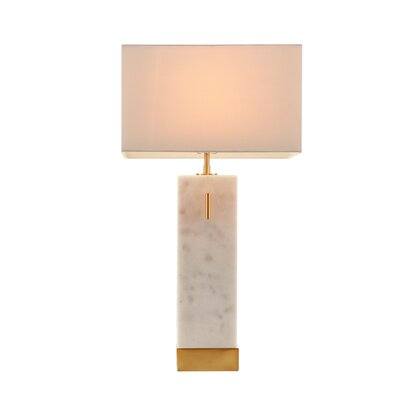 Bringham 29.88 Table Lamp