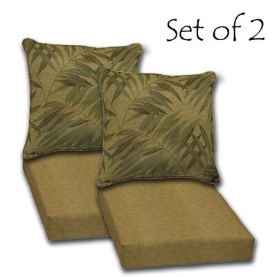 2 Piece Boca Grande Texture and Palm Outdoor Deep Seat Reversible Cushion Set