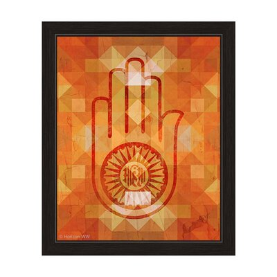 Red Palm Framed Graphic Art Size: 24