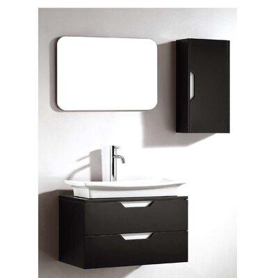Brizendine 17 Single Vanity Set with Mirror