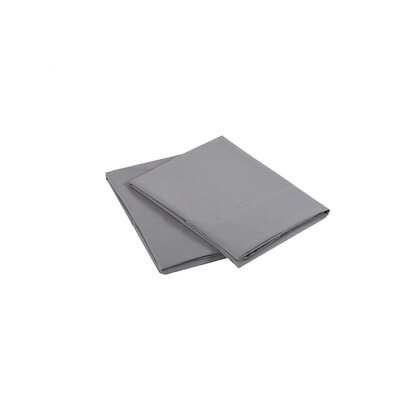 Luxury Microfiber Pillowcase Color: Soft Gray, Size: King