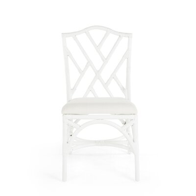 Margrett Rattan Side Chair Color: White