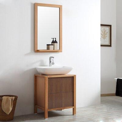 Monza 24 Single Vanity Set with Mirror
