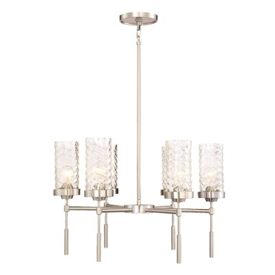 Herrod 6-Light Shaded Chandelier Finish: Brushed Nickel