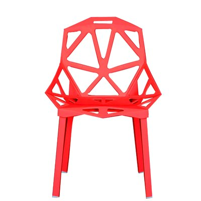 Modern Hollowed-Out Style Side Chair Finish: Red
