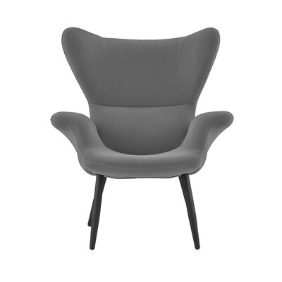 Justinich Contemporary Lounge Chair Upholstery: Gray
