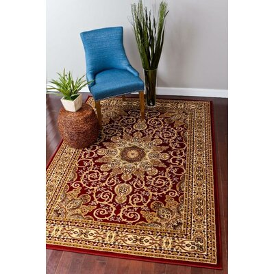 Red Area Rug Rug Size: Runner 2 x 7