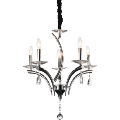Regina 5-Light Candle-Style Chandelier