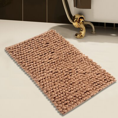 Mcneel Handloom Bath Rug Size: 50 x 30, Color: Beige