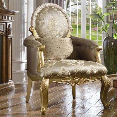 Bankton Armchair