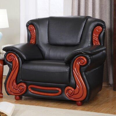 Adaline Armchair Upholstery: Black
