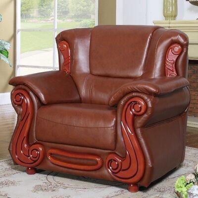 Adaline Armchair Upholstery: Brown