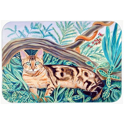 Cat Maine Coon Kitchen/Bath Mat Size: 24 H x 36 W x 0.25 D