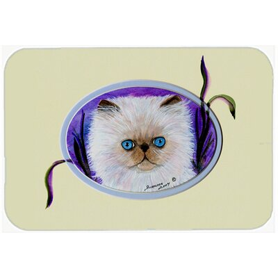 Cat Kitchen/Bath Mat Size: 20 H x 30 W x 0.25 D