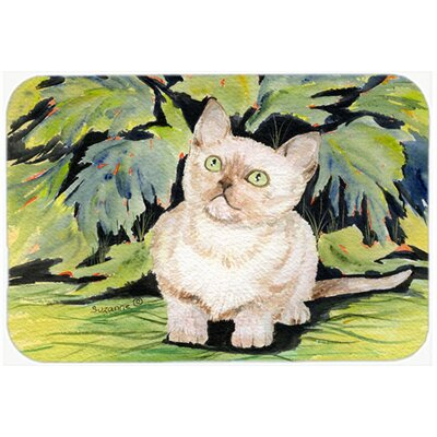 Cat Burmese Kitchen/Bath Mat Size: 20 H x 30 W x 0.25 D