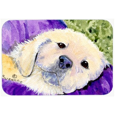 Golden Retriever Kitchen/Bath Mat Size: 20 H x 30 W x 0.25 D