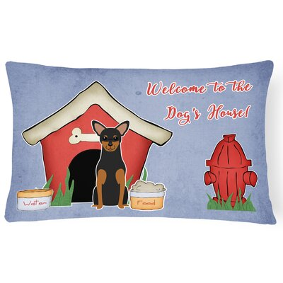 Dog House Contemporary Purple Indoor/Outdoor Lumbar Pillow