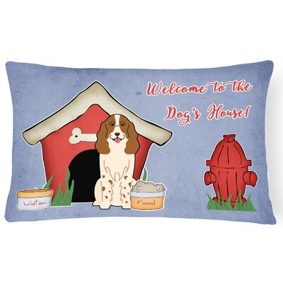 Dog House Rectangle Soild Purple/Red Indoor/Outdoor Lumbar Pillow