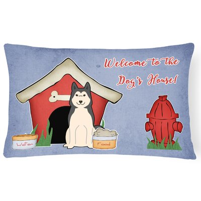 Dog House Purple Indoor/Outdoor Heavyweight Canvas Lumbar Pillow