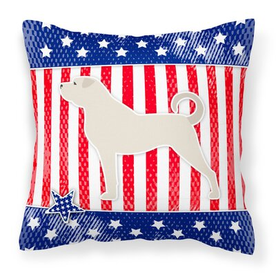 Patriotic Square Solid Pattern Indoor/Outdoor Throw Pillow Size: 18 H x 18 W x 3 D