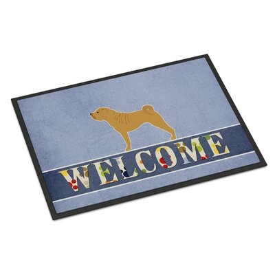 Shar Pei Merry Indoor/Outdoor Doormat