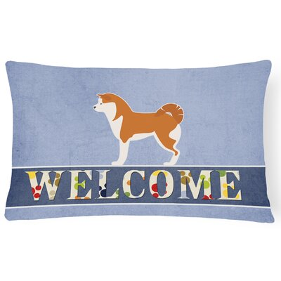 Oreana Akita Welcome Lumbar Pillow