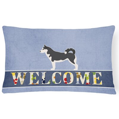 Danube Siberian Husky Welcome Lumbar Pillow