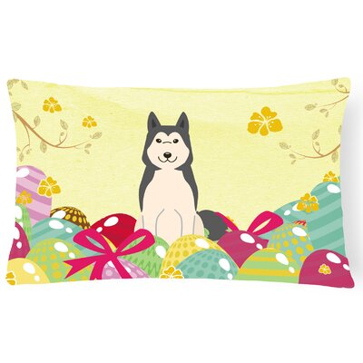 Easter Eggs West Siberian Laika Spitz Lumbar Pillow