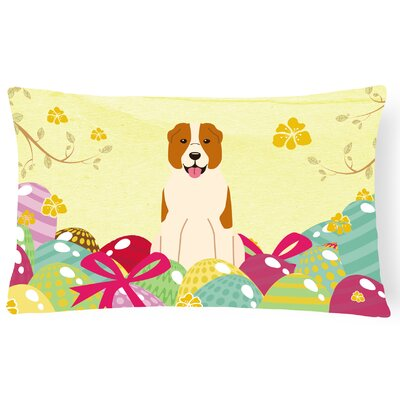 Easter Eggs Central Asian Shepherd Dog Lumbar Pillow