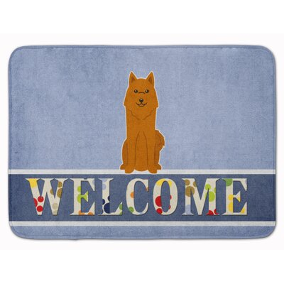 Karelian Bear Dog Welcome Memory Foam Bath Rug