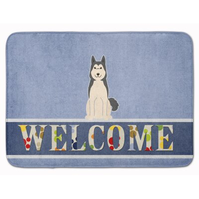 West Siberian Laika Spitz Welcome Memory Foam Bath Rug
