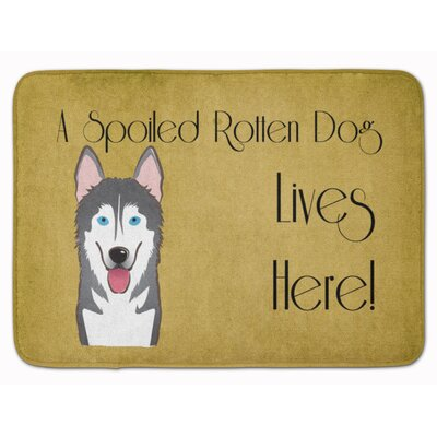 Alaskan Malamute Spoiled Dog Lives Here Memory Foam Bath Rug