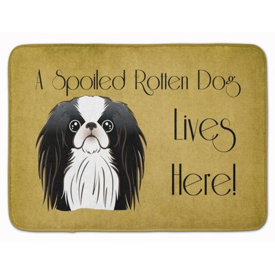 Joline JapaneseChin Spoiled Dog Lives Here Memory Foam Bath Rug